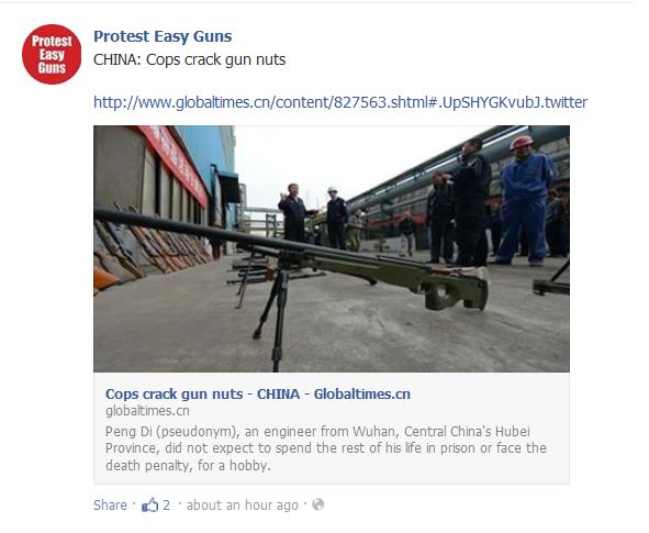 protest easy guns china