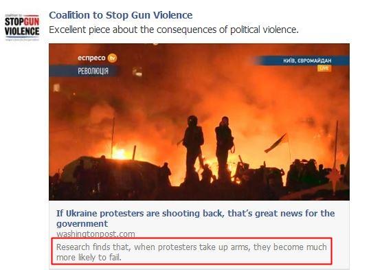 CSGV Fail Armed resistance