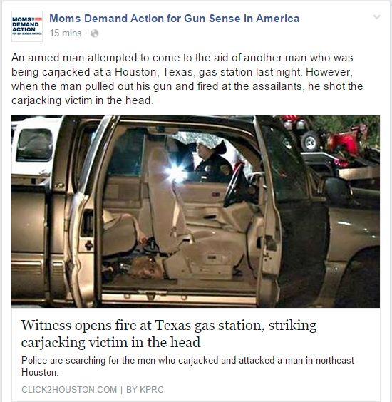 CSGV Houston Carjacking
