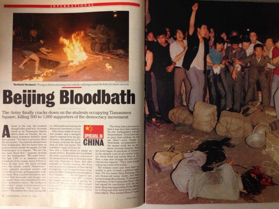 Tiananmen 4