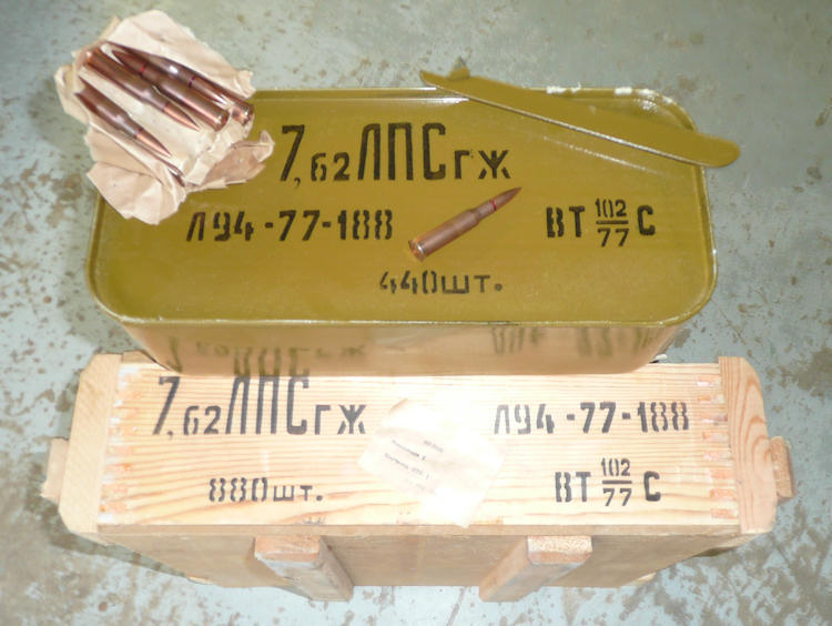 Mosin Nagant Crate 3